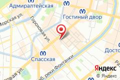 Санкт-Петербург, пер. Апраксин, д. 4 (3 этаж)