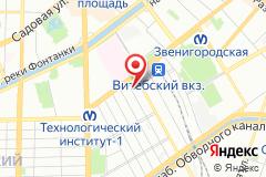 Санкт-Петербург, ул. Можайская, д. 2