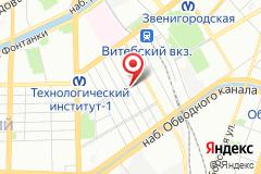 Санкт-Петербург, Клинский проспект, 10
