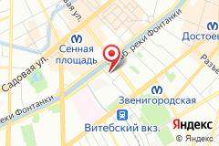 Санкт-Петербург, наб. реки Фонтанки, д. 94
