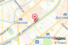 Санкт-Петербург, наб.реки Фонтанки, д. 77