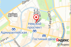 Санкт-Петербург, наб. канала Грибоедова, д. 6