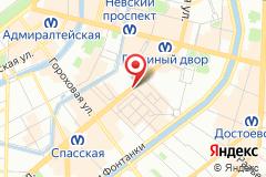 Санкт-Петербург, ул. Садовая, д. 28-30, к. 1