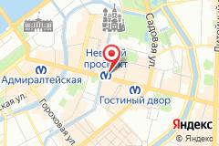 Санкт-Петербург, пр. Невский, д. 30, оф. 4-23