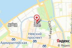 Санкт-Петербург, Конюшенная площадь, д. 2, лит Б, пом 19