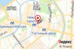 Санкт-Петербург, пр. Невский, д. 32-34