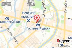 Санкт-Петербург, Невский проспект 35