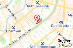 Санкт-Петербург, наб. реки Фонтанки, д. 59