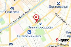 Санкт-Петербург, пр. Загородный, д. 37
