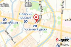 Санкт-Петербург, пр. Невский, д. 44