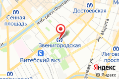 Санкт-Петербург, ул. Звенигородская, д. 1, к. 2