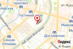 Санкт-Петербург, ул. Зодчего Росси, д. 2