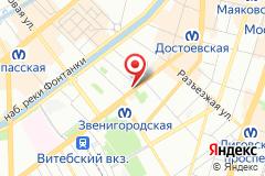 Санкт-Петербург, просп. Загородный, д. 27