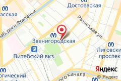 Санкт-Петербург, ул. Звенигородская, д. 12