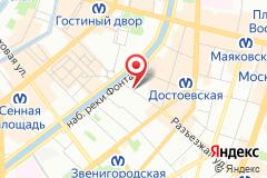 Санкт-Петербург, ул. Ломоносова, д. 14