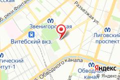 Санкт-Петербург, ул. Марата, д. 86
