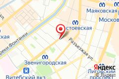 Санкт-Петербург, пр. Загородный, д. 26