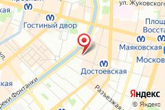 Санкт-Петербург, ул. Рубинштейна, д. 15-17