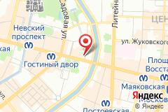 Санкт-Петербург, ул. Караванная, д. 11