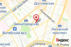Санкт-Петербург, ул. Марата, д. 75Б