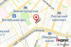 Санкт-Петербург, ул. Звенигородская, д. 9-11 лит. Л