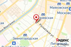Санкт-Петербург, Загородный пр., 22