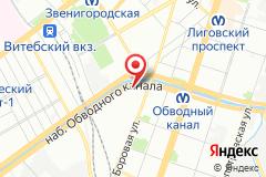 Санкт-Петербург, наб. Обводного канала, д. 60