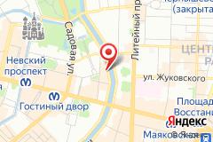 Санкт-Петербург, наб. реки Фонтанки, д. 13