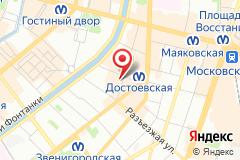 Санкт-Петербург, ул. Рубинштейна, д. 23, оф. 102