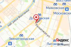 Санкт-Петербург, ул. Разъезжая, д. 4