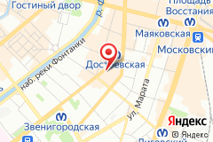 Санкт-Петербург, пр. Загородный, д. 12