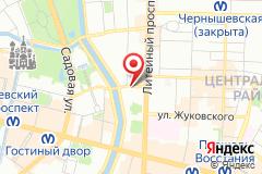 Санкт-Петербург, ул. Белинского, д. 5