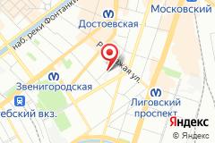 Санкт-Петербург, ул. Достоевского, д. 40-44