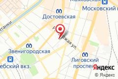 Санкт-Петербург, ул. Достоевского, д. 21, лит. А