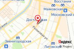 Санкт-Петербург, ул. Большая Московская, д. 9