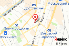 Санкт-Петербург, ул. Достоевского, д. 36