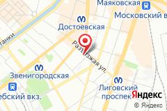 Санкт-Петербург, ул. Разъезжая, д.21.