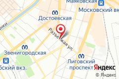 Санкт-Петербург, ул. Достоевского, д. 30