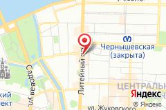 Санкт-Петербург, пр. Литейный, д. 24