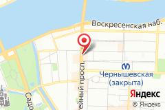 Санкт-Петербург, пр. Литейный, 10