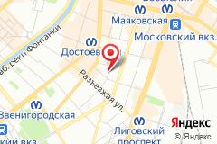 Санкт-Петербург, ул. Достоевского, д. 9