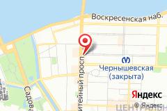Санкт-Петербург, ул. Фурштатская, д. 1