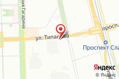Санкт-Петербург, ул. Типанова, д. 3, лит. А, пом. 24Н
