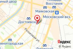 Санкт-Петербург, ул. Достоевского, д. 4