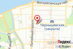 Санкт-Петербург, ул. Кирочная, д. 3