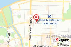 Санкт-Петербург, ул. Рылеева, д. 3