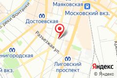 Санкт-Петербург, пер. Свечной, д. 17