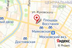 Санкт-Петербург, пр. Невский, д. 90-92
