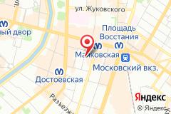 Санкт-Петербург, Поварской переулок, д. 5 помещение 4-Н