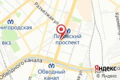Санкт-Петербург, пр. Лиговский, д. 113